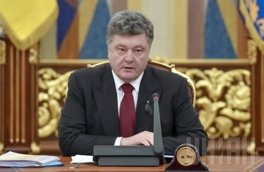 Петро Порошенко доручив забезпечити фінансуванням спорудження музеїв учасникам АТО та Героям Небесної Сотні