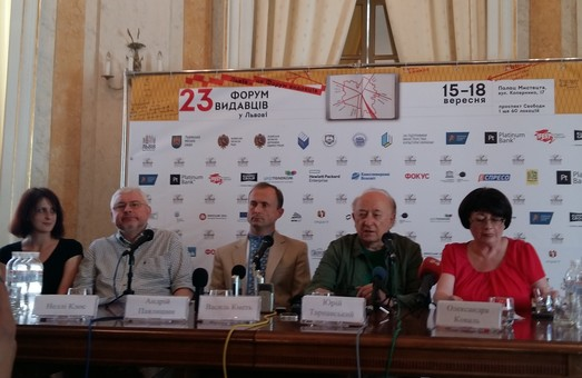23-й Форум видавців у Львові відкриває завісу усіх своїх заходів (ВІДЕО)