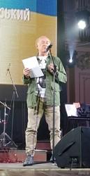 Юрій Тарновський