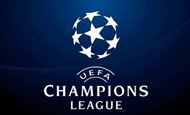 Київ прийматиме Фінал ліги чемпіонів 2018
