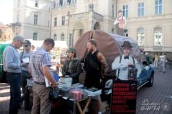 У Львові стартував 23-ій Форум видавців (ФОТО)