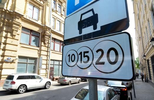 У Львові підвищили тарифи за паркування