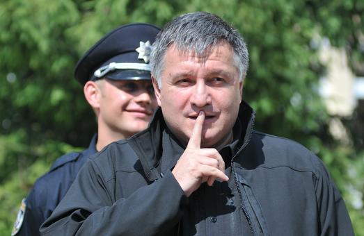 Аваков видав цілу тираду з приводу відкриття проти нього справи