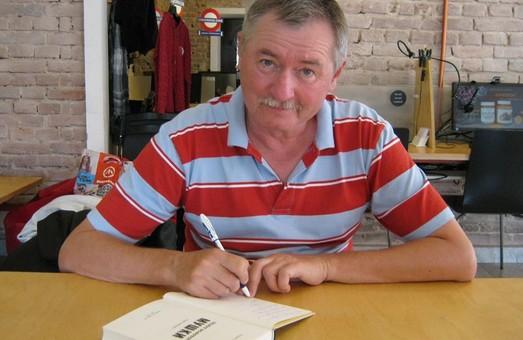 Богдан Волошин – творець книги «Політ золотої мушки». Для українського кінематографу – бестселер із однойменною назвою