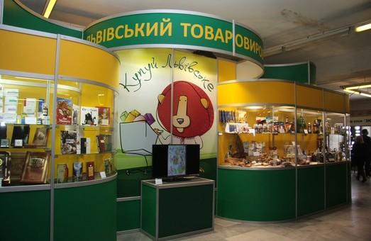 У Львові проведуть ярмарок місцевого виробника