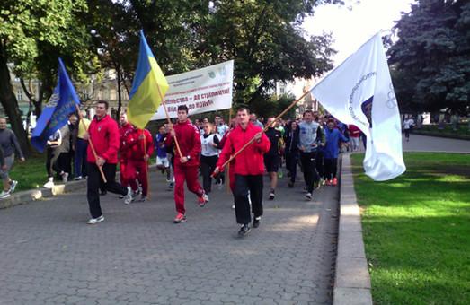 Львські студенти виходять на масовий пробіг-естафету