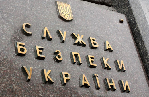 СБУ завадила «федералізації» України на Львівщині