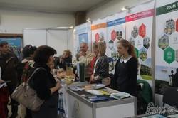 У Львові стартувала Міжнародна виставка «ТурЕКСПО» (ФОТО)