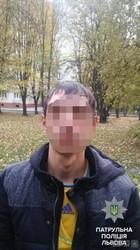 У Львові біля дитячого садочка затримали наркоманів (ФОТО)