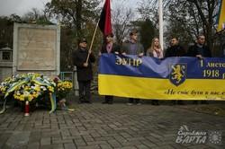 Близько двох тисяч львівських студентів взяли участь у пам`ятній ході до річниці заснування ЗУНР (ФОТО)