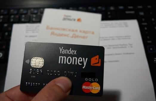 В Україні заборонено працювати з Webmoney і «Яндекс.Гроші»