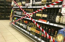 У Львівській області обмежать продаж алкоголю - рішення облради