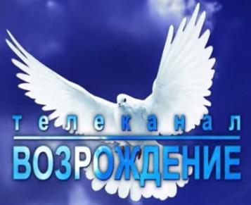 Львівські депутати проти каналу «Відродження»
