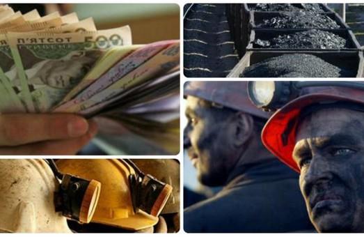 Львівським шахтарям виплатили борги за вересень