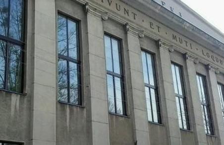 Львівська бібліотека розкриває секрети своїх фондів