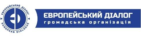 У Львові обговорять освітню реформу