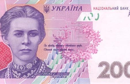 На Львівщині в обігу можуть бути фальшиві гроші