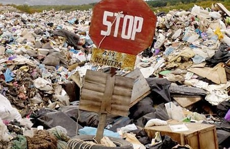 Львівська мерія закликає владу Малехова допомогти з Грибовицьким сміттєзвалищем