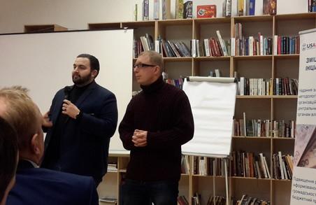Перший досвід громадського бюджету у Львові: підсумки