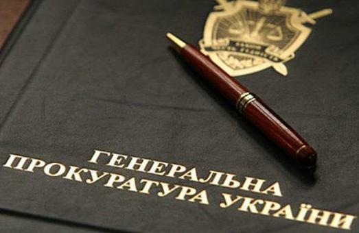 На Львівщині завершили розслідування справи, котра «припадала» пилом 2,5 роки