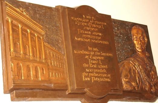У Львові відкрито пам'ятну таблицю на честь фундатора Цісарсько-королівської школи