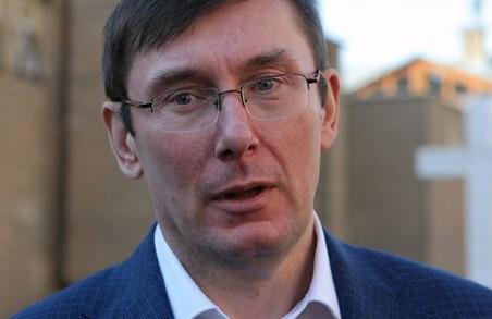 Луценко розповів про студентські роки у Львові (ВІДЕО)