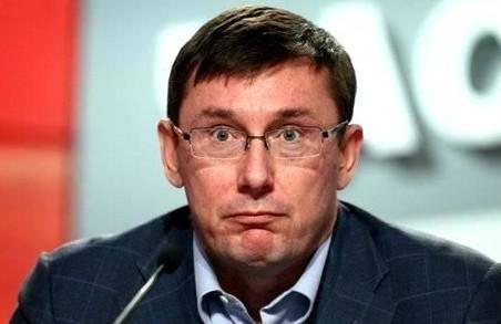 """Луценко назвав Львів """"заразним містом"""""""