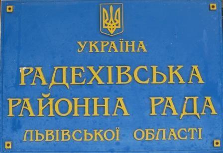 Як люди Тимошенко блокують роботу на Львівщині