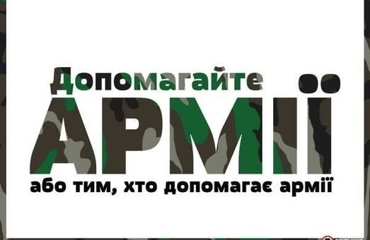 Львівські волонтери привезуть подарунки від святого Миколая в зону АТО