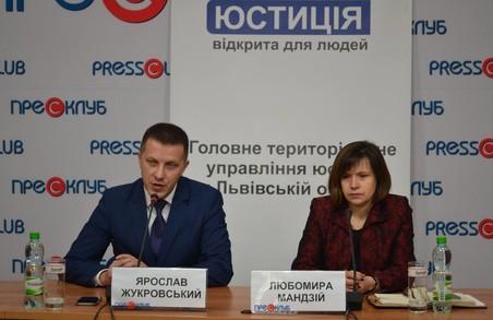 У Львові школярі стануть помічниками нотаріусів та адвокатів