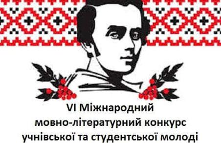 Президентську стипендію вибороли три мешканки Львівщини