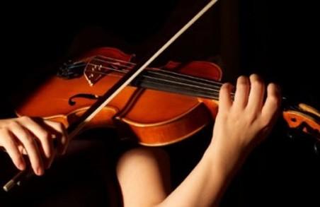 Із 98 юних музикантів у Львові оберуть найкращих для Молодіжного симфонічного оркестру