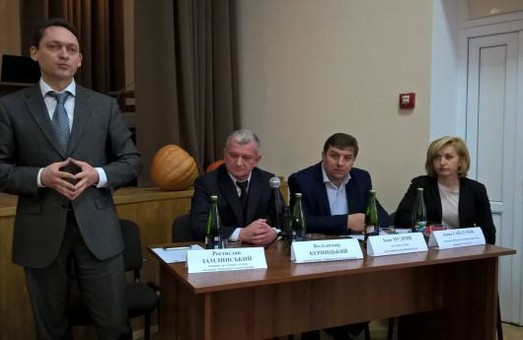 На Львівщині пройшла конференція для представників ОТГ