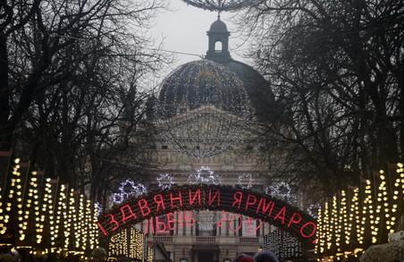 У Львові  відкрився традиційний  Різдвяний ярмарок (ФОТО)