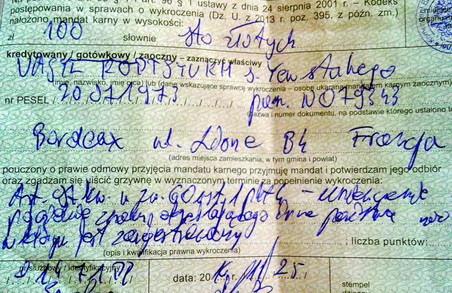 Українців у Польщі змусили сплатити 100 злотих штрафу через тризуб на автівці (ФОТО)