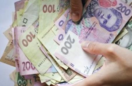 Перелік учасників АТО зі Львова, які отримають матеріальну допомогу