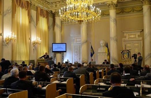 Львівська обласна рада розгляне бюджет 22 грудня