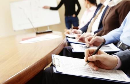 У Львові представлять проект із регуляторної політики