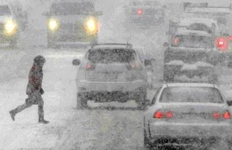 На Львівщині — штормове попередження