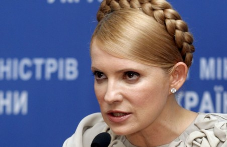 Як окремі партії на Львівщині підтримали людей Тимошенко