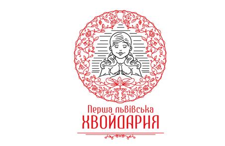 """""""Львівська хвойдарня"""" виявилась фейком"""