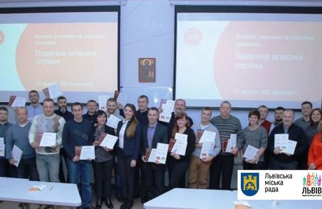 У рамках міжнародного проекту у Львові воїнів АТО навчили вести свій бізнес