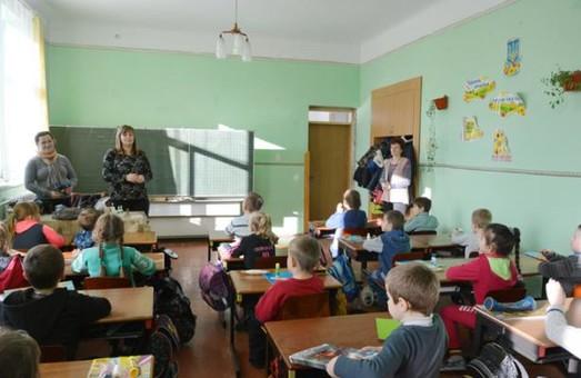 Працівники Національного природного парку навчали дітей на Львівщині