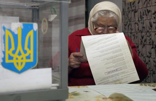 Кого вибиратимуть на Львівщині, - перелік