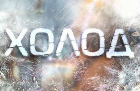 На Львівщині жінка замерзла на смерть