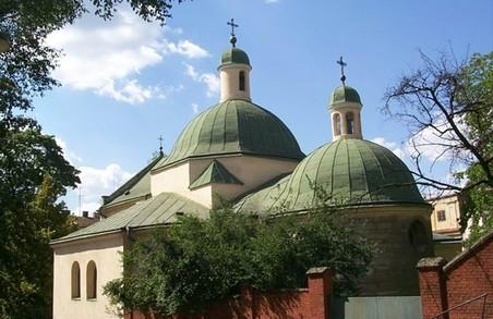 На старовинну львівську церкву чекає капітальний ремонт
