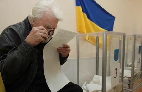 На Львівщині розпочалися перші вибори до ОТГ