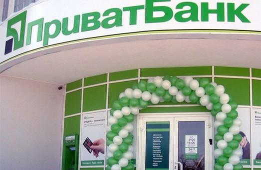 ...Приватбанк стане національним банком