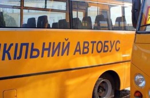 Влада Львівської області розгляне питання із нецільового використання шкільного автобуса.