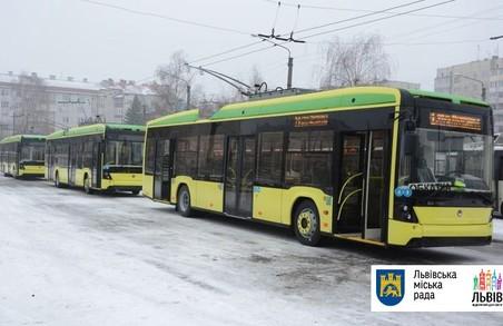 Львів отримав новий транспорт